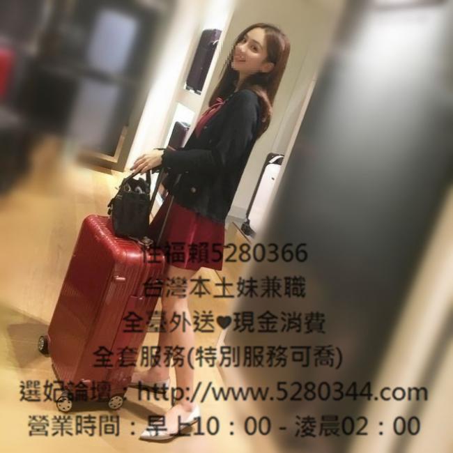 messageImage_1539915714709.jpg