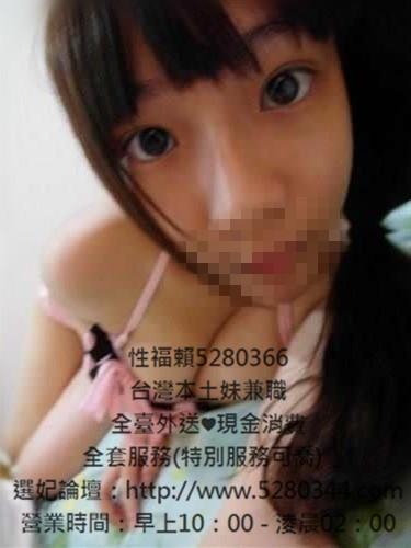 messageImage_1539859691468.jpg